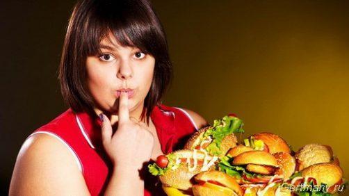 настроить себя на похудение