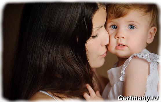 Реально выйти замуж женщине с ребенком, у женщины есть ребенок