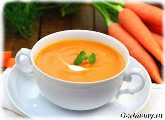 Суп-пюре из моркови фото +видео