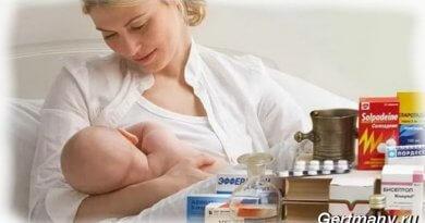 Какие лекарства можно принимать при лактации, грудном вскармливании
